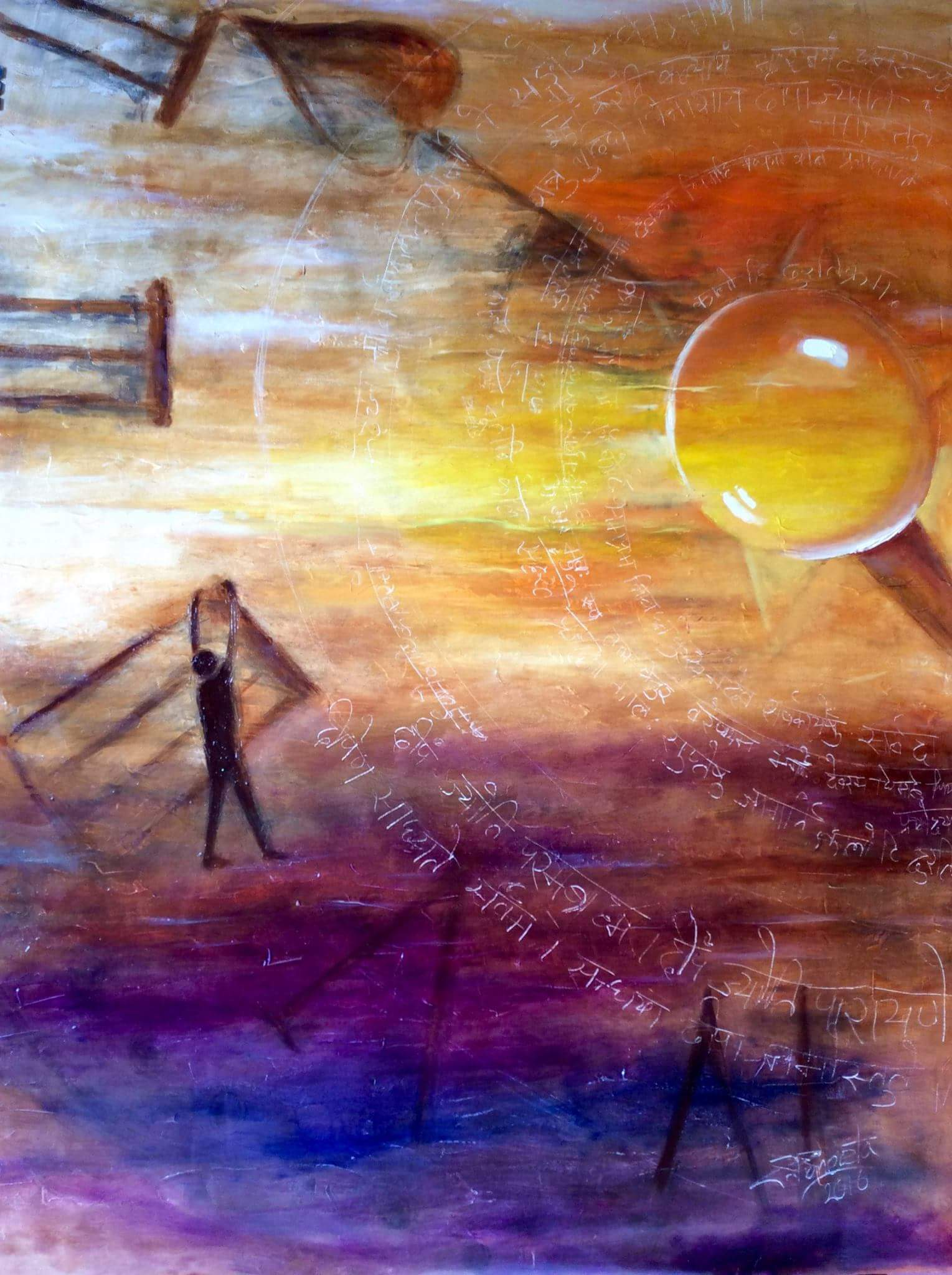 An abstract painting of a figure in front of an orb with undecipherable scribblings.